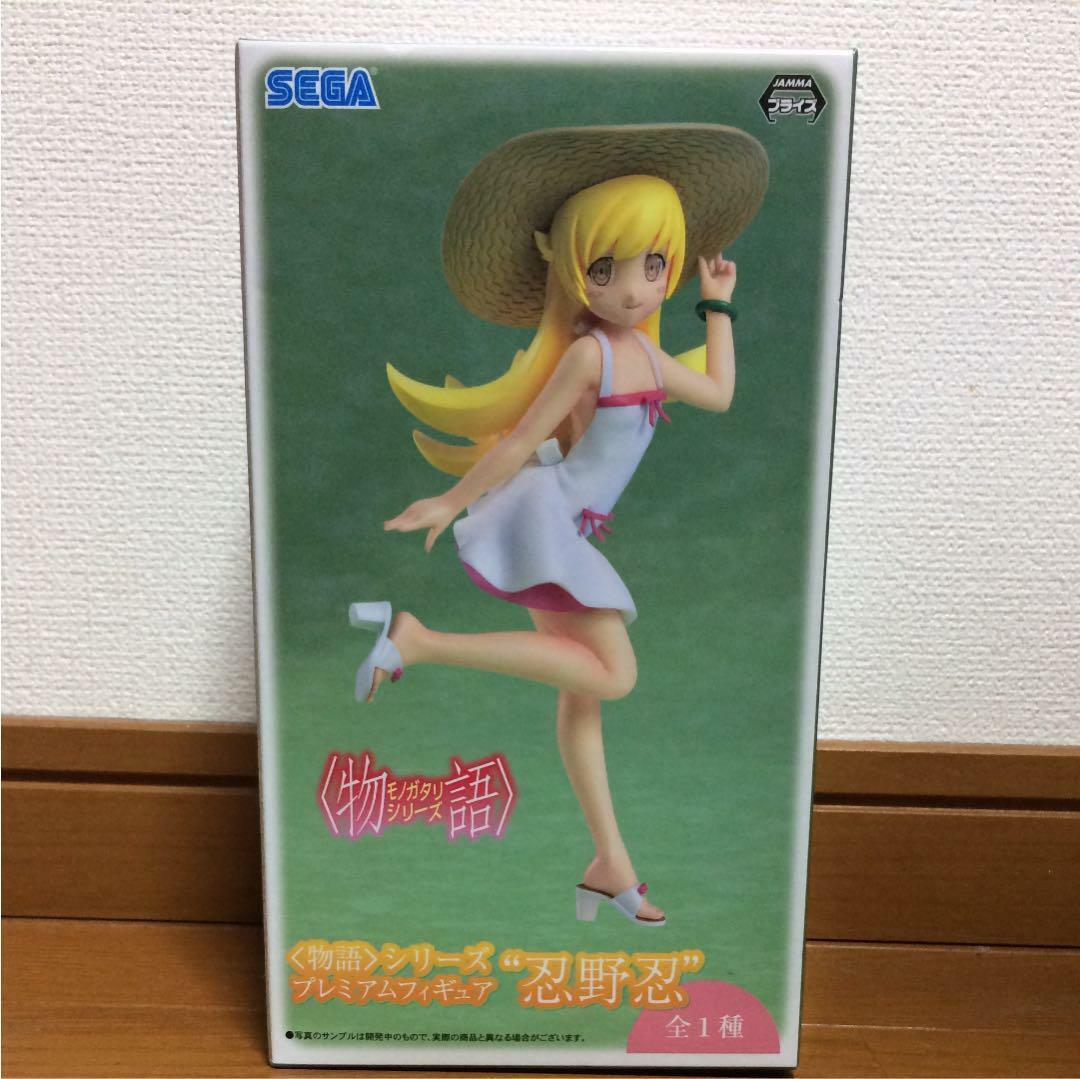 Bakemono Gatari Premium Figure Oshino Shinobu SEGA prix marchandises Rare Anime