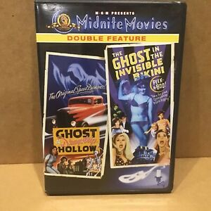 Midnite Movies Ghost of Dragstrip Hollow The Ghost in the
