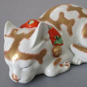 Vintage-KUTANI-7-034-Sleeping-Cat-IMARI-Style-Persimmon-BOW-Gold-Bells-Marked-JAPAN