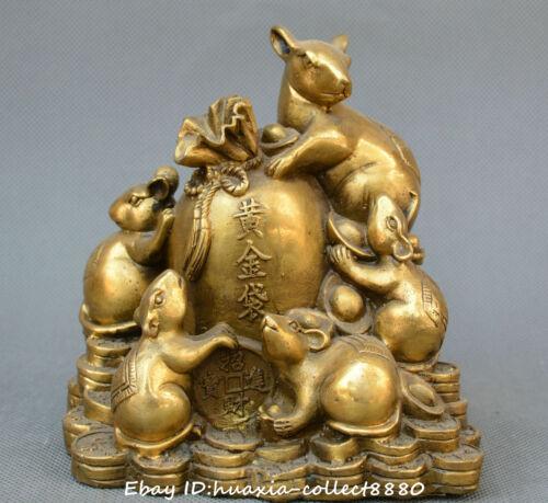 Collect China bronze gild carve Zodiac mouse money rat Gold bag yuanbao Statue