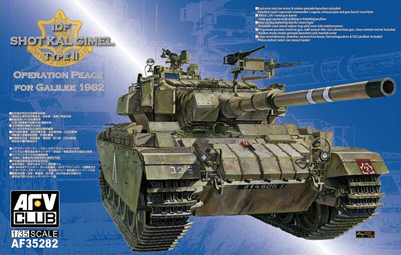 AFV Club 1 35 IDF ShoT KAL Gimel Type II AF35282