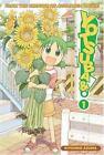 Yotsuba!: Yotsuba! Vol. 1 by Kiyohiko Azuma (2005, Hardcover)