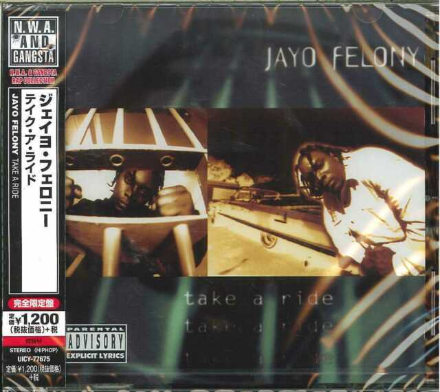JAYO FELONY-TAKE A RIDE-JAPAN CD Ltd/Ed C15