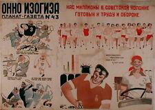 Stock de obturación 26gb fotos JPEG 6 DVD 1930 a 1970 fotos antiguas URSS comunista