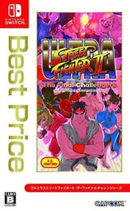 ULTRA-STREET-FIGHTER-II-The-Final-Challengers-CAPCOM-Nintendo-Switch-F-S-W-Tr