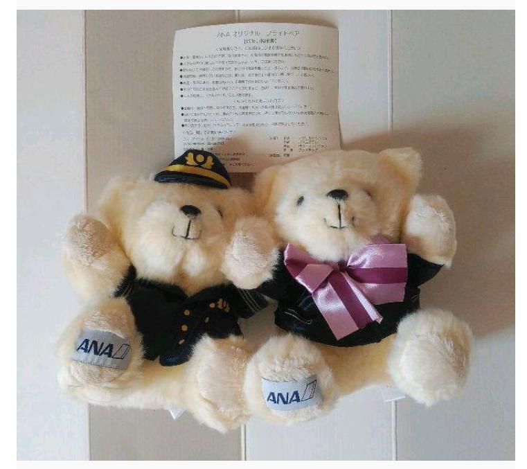 ANA volo orso International volo In-volo In-volo In-volo Sales Limited Item Cute From JP 13e067
