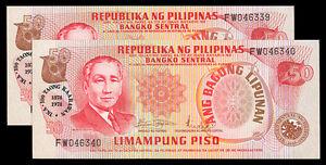 ABL-50-Pesos-100-Yrs-SERGIO-OSMENA-BIRTH-CENTENARY-Ovpt-2-Consecutive-Banknote