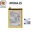 Batterie-Sony-Xperia-Z5-Original-LIS1593ERPC-E6653-E6603-2900-mAh miniature 1