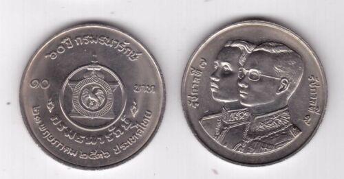 THAILAND 10 BAHT UNC COIN 1993 YEAR Y#283 60th ANNI TREASURE DEPARTMENT