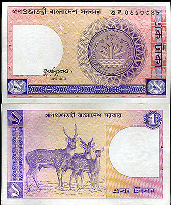 Paper Money: World Open-Minded Bangladesh 1 Taka Nd 1982 P 6b Sign Mustafizur Rahman See Scan #2 Au-unc W/h To Make One Feel At Ease And Energetic