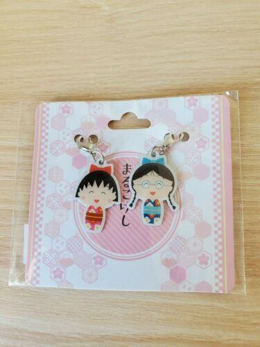 Japan Animate Chibi Maruko Chan Momoko Tama Chan Tammy Aluminum mini Key Chain