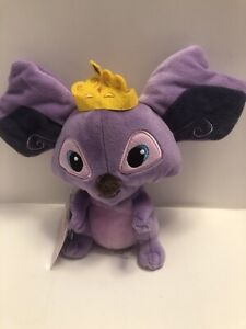 "Animal Jam Koala Princess Purple 8"" Plush Stuffed Toy New ..."