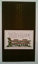 CHINA-CHINY STAMPS MNH - Warring States Period, 1987, clean