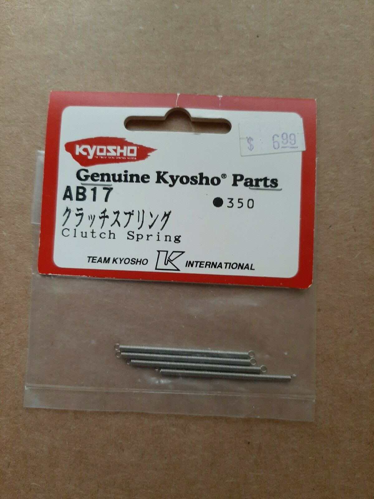 KYOSHO AB17 CLUTCH SPRING FREE SHIPPING