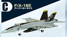 F-Toys 605679-C Düsenflugzeug F//A-18E Super Hornet US Navy Royal Maces 1//144