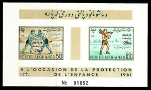 AFGHANISTAN-1961-6-Jahre-UNICEF-Block-10-pfr-Z528