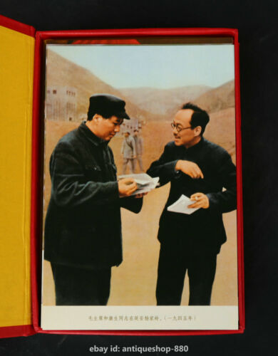 100PCS//Mao Zedong Picture Chinese Leader Mao Zedong Character Album Photo Album