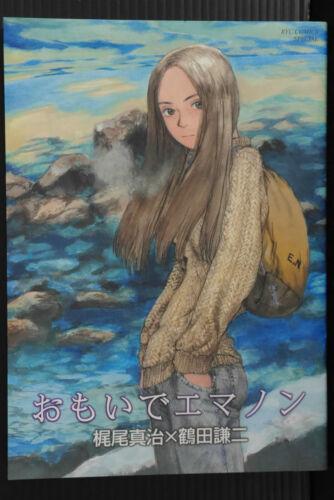 JAPAN Kenji Tsuruta Shinji Kajio manga Omoide Emanon 2008 Japan book