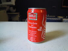 COCA COLA LATTINA WORLD COLLECTION THAILANDIA CAN LIMITED
