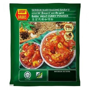 Malaysian-Babas-Meat-Chicken-Curry-Powder-250g
