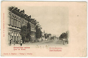 Street on Channel Edge, Astrachan, Russia, 1900s