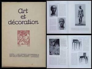 Art Et Decoration -avril 1923- Despiau, Art Deco, Sue Et Mare, Ruhlmann, Bonnard