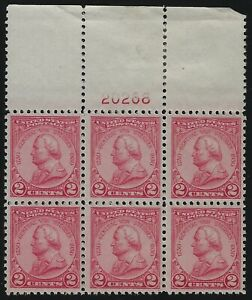 US-Stamps-Scott-689-Plate-Block-of-6-Mint-Hinged-in-Margin-D-087