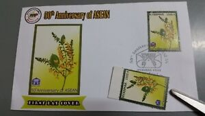 ASEAN-50-Myanmar-Post-2017-National-Flower-1000-Kyat-First-Day-Cover-FDC-Stamp