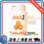 Anaca-3-Perte-Poids-Rapide-Bruleur-De-Graisse-Minceur-Soin-Du-Corps-Sante-Nopal miniature 1