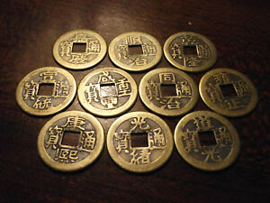 China-Empire-10-Coin-Brass-Lot-all-Different-Emperors-22-23mm