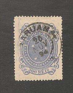Brazil #104c VF USED - 1890 300r Southern Cross - SCV $30.00