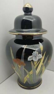 Vintage-Otagiri-Porcelain-Ginger-Jar-Japan-Lid-Blue-Gilt-Jar-Gold-Trim-5-034-Tall