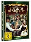 Verflixtes Missgeschick! (2013)