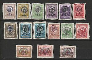 Lithuania / Litauen 1924 Mi # 224/236 including # x + y  vf MNH