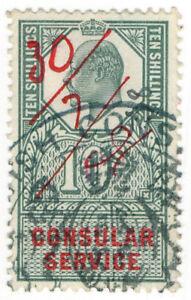 I-B-Edward-VII-Revenue-Consular-Service-10