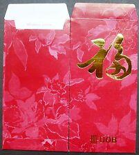 ANG POW RED PACKET - UOB BANK ( 2 PCS)