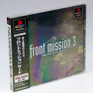 front mission 1st psx translation