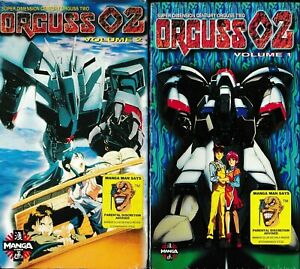 Orguss-02-volumes-1-and-2-VHS-Anime-Brand-New