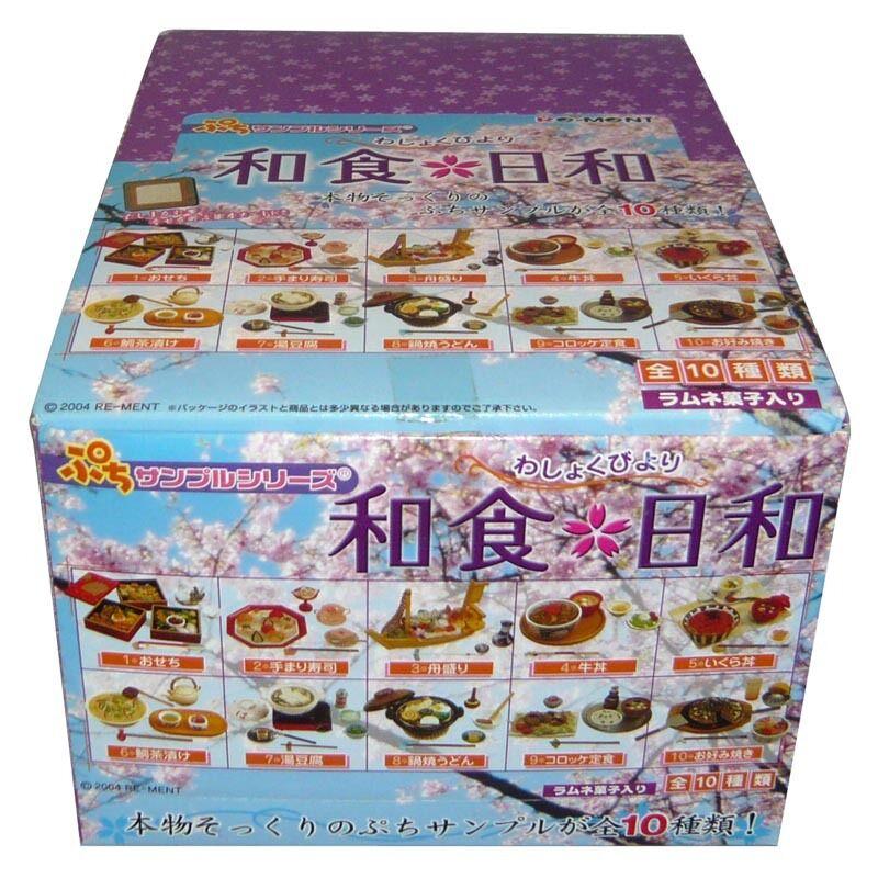 Rare 2004 Re-ment Japanese Cuisine Full Set of 10 pcs