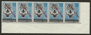 Haiti-1960-WRY-Alphabetisation-Strip-of-5-CB24-Variety-SHIFTED-OVPT-F-VF-NH