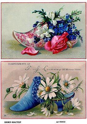 Papel De Arroz Decoupage Decopatch Decoupage suministros Vintage #160061 Servilleta
