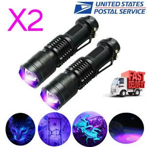 395nm UV Flashlight Zoomable Ultraviolet Blacklight Torch Inspection Light Lamp