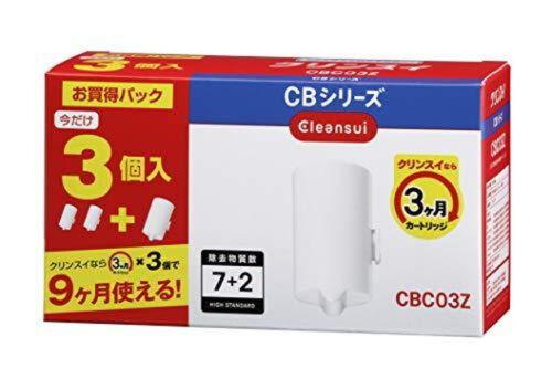 CB Series Cartouche de remplacement 3pcs CBC03Z Mitsubishi Rayon Cleansui Japan NEW