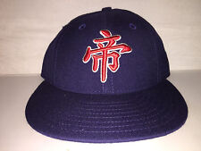 Vtg New York Yankees Japanese Chinese NEW ERA 59/50 Fitted Hat size 7 1/8 nwot