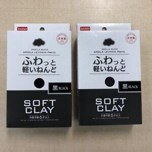 2-Set-Daiso-Japan-soft-clay-Black-Arcilla-Suave-Lightweight-Craft-Work