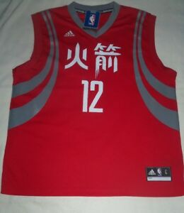 NBA Houston Rockets Howard Chinese New Year Jersey Large - New with ... 3d36a49a2