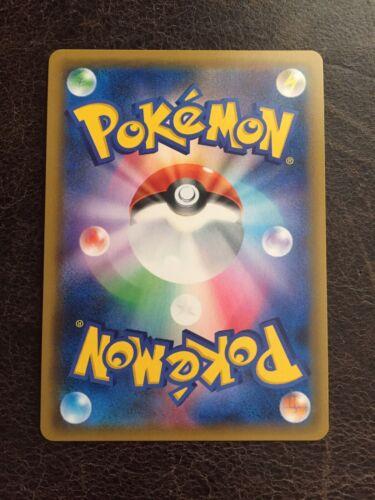 Hoopa 074//150 SM8b Ultra Shiny GX Holo Pokemon Card Mint