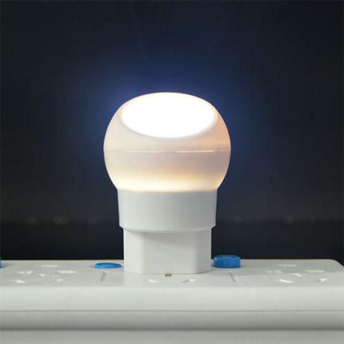 Kinderzimmer Dunkel-Sensor LED-Nachtlicht Schlafzimmer 360°Drehbar Nachtlampe