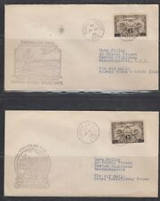 CANADA, 1935. First Flights, Norway House - Cross Lake, AAMC 573 (2)