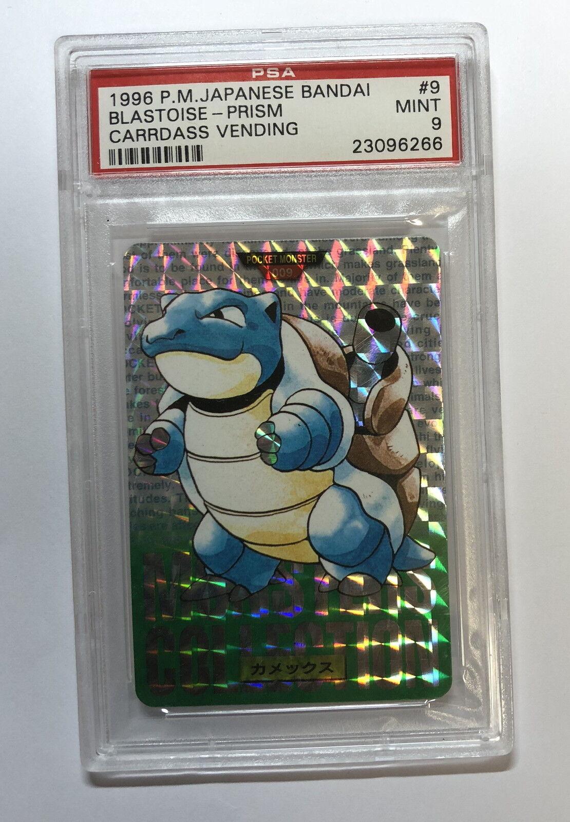 Pokemon PSA 9 MINT 1996 BLASTOISE Bandai Carddass Prism Holofoil GREEN VERSION